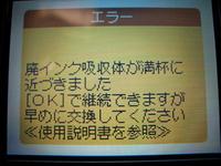 CIMG0932.JPG
